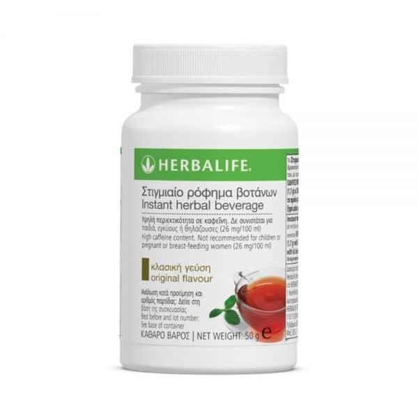 Πράσινο Τσάι Herbalife - Στιγμιαίο Ρόφημα Βοτάνων Κλασική Γεύση 50gr