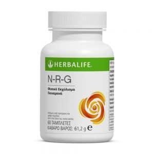 """N-R-G Herbalife Φυσικό Εκχύλισμα Γκουαράνα Συμπλήρωμα Διατροφής"