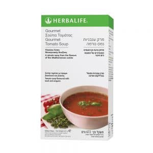 gourmet-tomato-soup-herbalife-672gr
