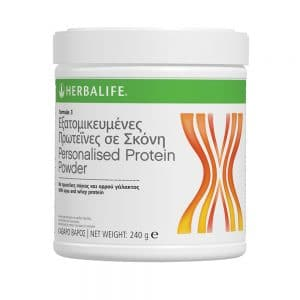 0242-gr-personalised-protein-powder-Herbalife-240gr.jpg