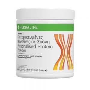 0242-gr-personalised-protein-powder-Herbalife-240gr.jpg