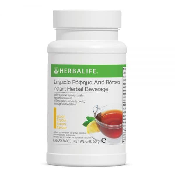 Πράσινο Τσάι Herbalife - Στιγμιαίο Ρόφημα Βοτάνων Γεύση λεμόνι 50gr
