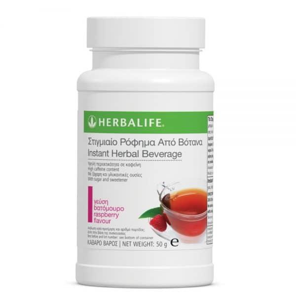 Πράσινο Τσάι Herbalife - Στιγμιαίο Ρόφημα Βοτάνων Γεύση Βατόμουρο 50gr