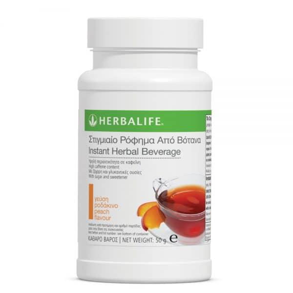 Πράσινο Τσάι Herbalife - Στιγμιαίο Ρόφημα Βοτάνων Γεύση Ροδάκινο 50gr
