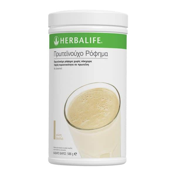 2600-gr-protein-drink-mix-Herbalife.jpg
