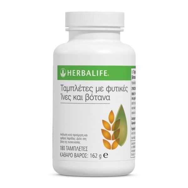 Φυτικές Ίνες και Βότανα Herbalife Συμπλήρωμα Διατροφής