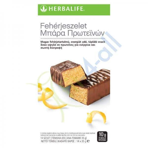 Bars_Herbalife_Lemoni_Herbalife_Nutrition_fit4all_004