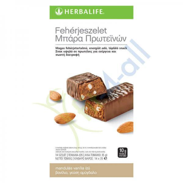 Bars_Herbalife_Sokolata_Herbalife_Nutrition_fit4all_00