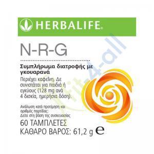 Guarana_NRG_Herbalife_Nutrition_fit4all_001