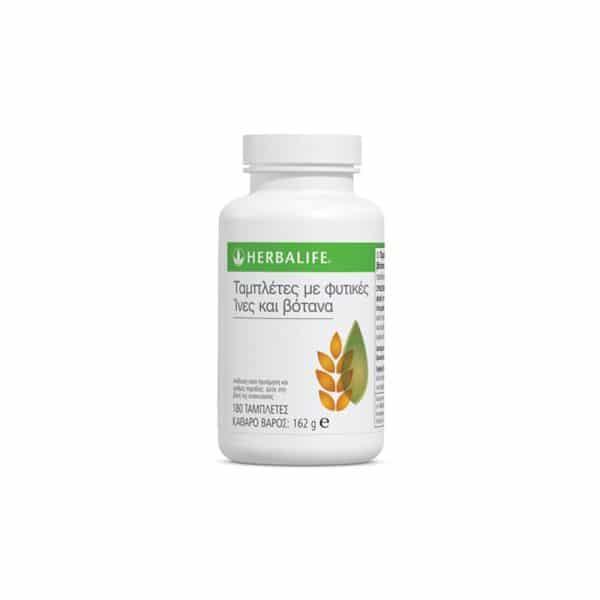 Herbalife-Fytikes-Ines-Votana