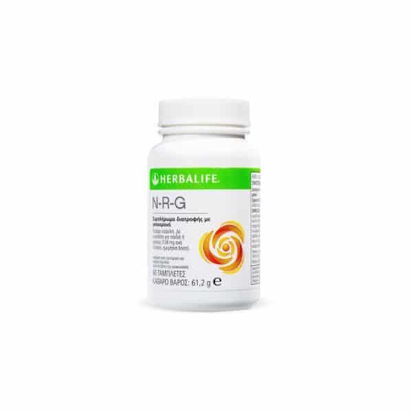 Herbalife-NRG-Gouarana