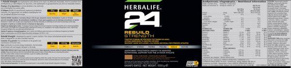 ετικέτα Rebuild Strength Herbalife24