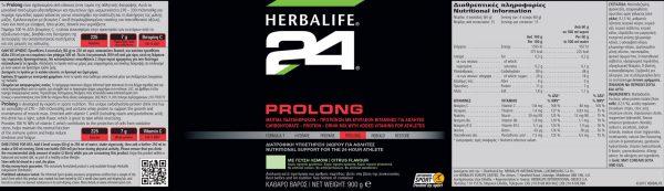 ετικέτα Prolong Herbalife24