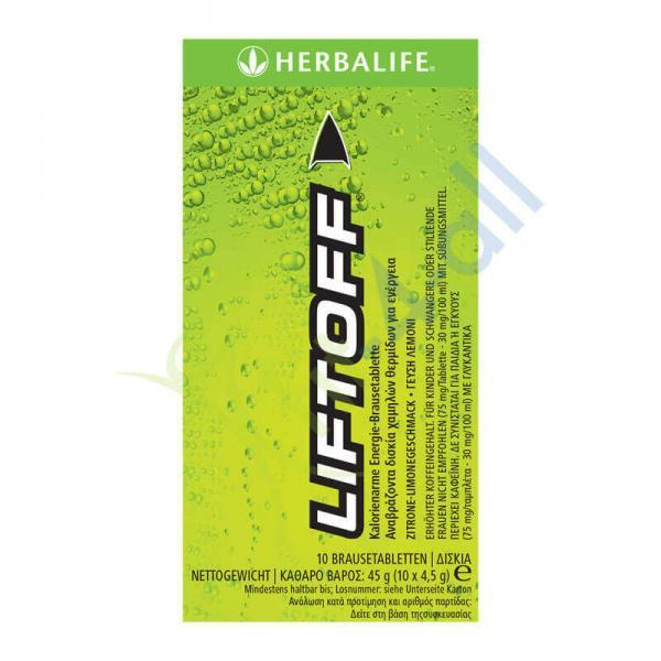 Liftoff_Herbalife_Nutrition_fit4all_001