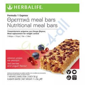 Meal_Bar_Herbalife_Nutrition_fit4all_001