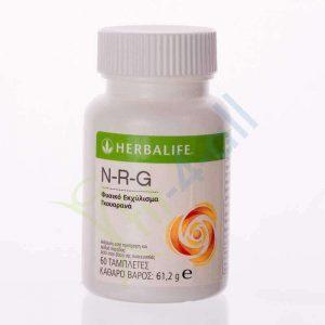 NRG-Nkouarana_Herbalife_se_Tamplétes
