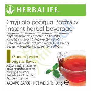 Prasino_Tsai_100gr_Herbalife_Nutrition_fit4all_001