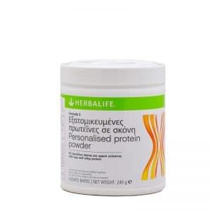 Proteinh-Sogias-Herbalife-Formula3-copy