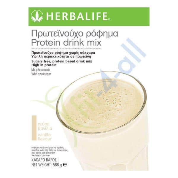 Proteinouxo_Rofima_RDM_Herbalife_Nutrition_fit4all_001