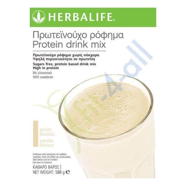 Proteinouxo_Rofima_RDM_Herbalife_Nutrition_fit4all_001
