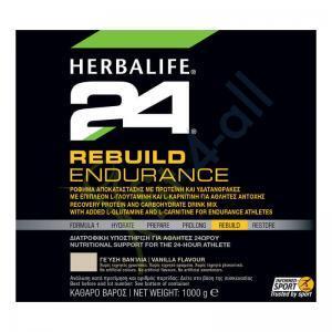 Rebuild_Endurance_Herbalife24_fit4all_003