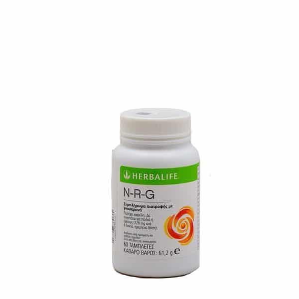 Ταμπλέτες Φυσικό Γκουαρανά NRG Herbalife