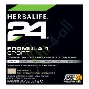 Formula_1_Sport_Herbalife24_fit4all_001