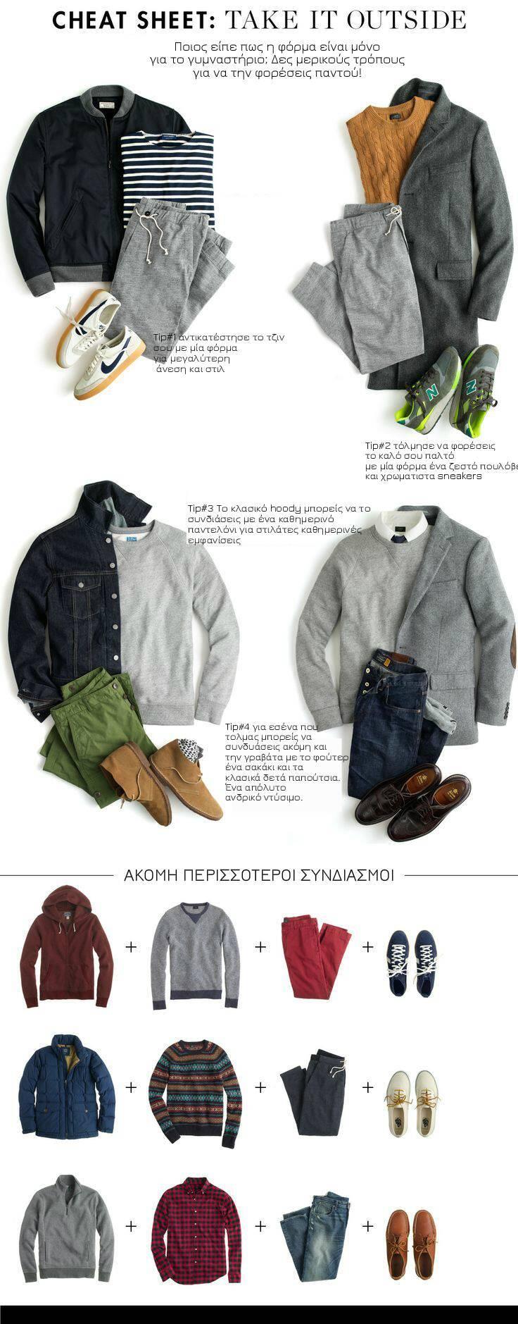 Antriki-moda