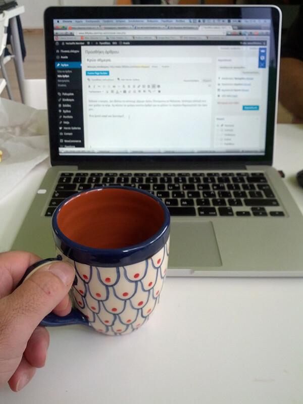 ora-gia-kafe