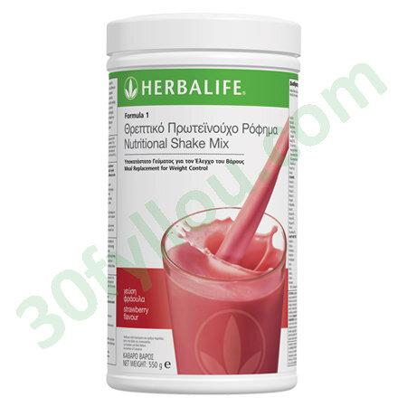 Sympliroma-Diatrodis-Herbalife-F1-Fraoula-Proteinouxcho-Rofima