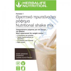 Threptiko-Proteinouxo-Rofimima-Formula1-Herbalife-Nutrition-fit4all_0002 (1)
