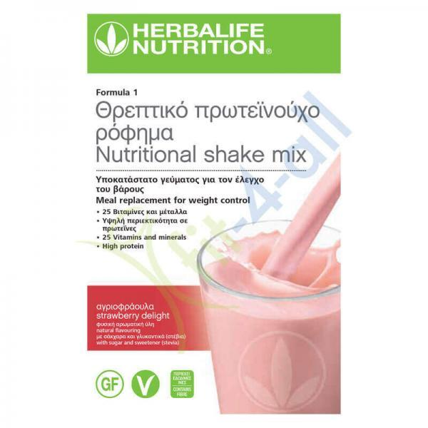 Threptiko_Proteinouxo_Rofima_Agriofraoula_Formula_1_Herbalife_Nutrition_fit4all_009