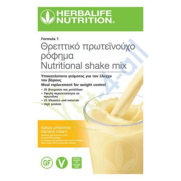 Threptiko_Proteinouxo_Rofima_Formula_1_Herbalife_Nutrition_fit4all_005