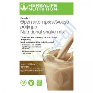 Threptiko_Proteinouxo_Rofima_Kafe_Latte_Formula_1_Herbalife_Nutrition_fit4all_007