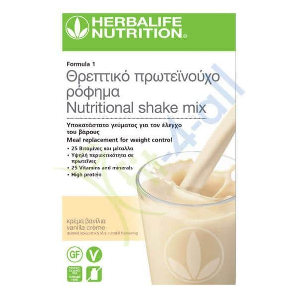 Threptiko_Proteinouxo_Rofima_Krema_Vanilia_Formula_1_Herbalife_Nutrition_fit4all_004