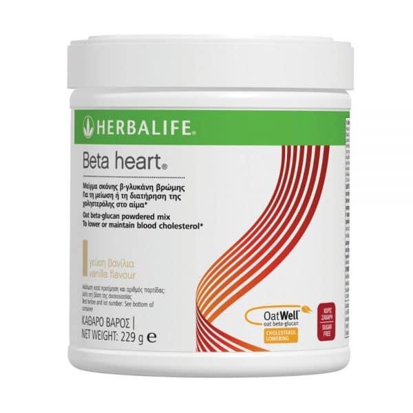 Beta heart® Herbalife