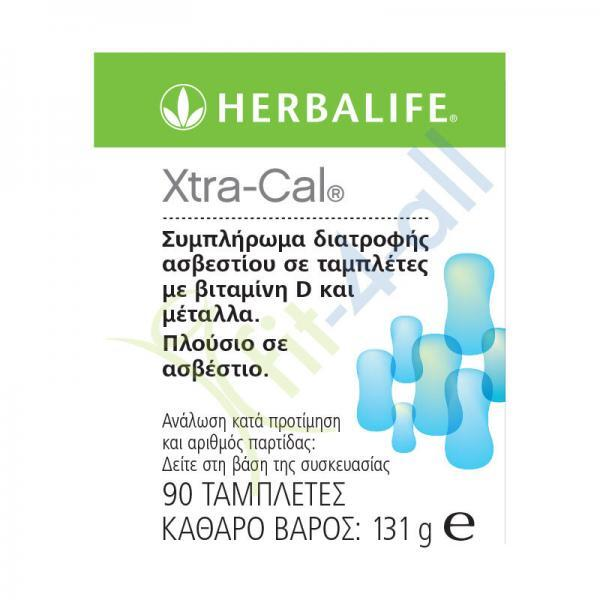 Extra_Cal_Herbalife_Nutrition_Lebel_001