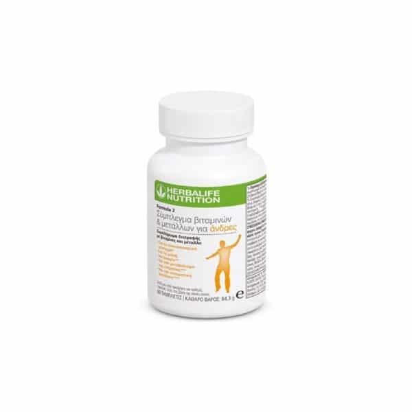 Herbalife-Formula2-Polivitamines-Men