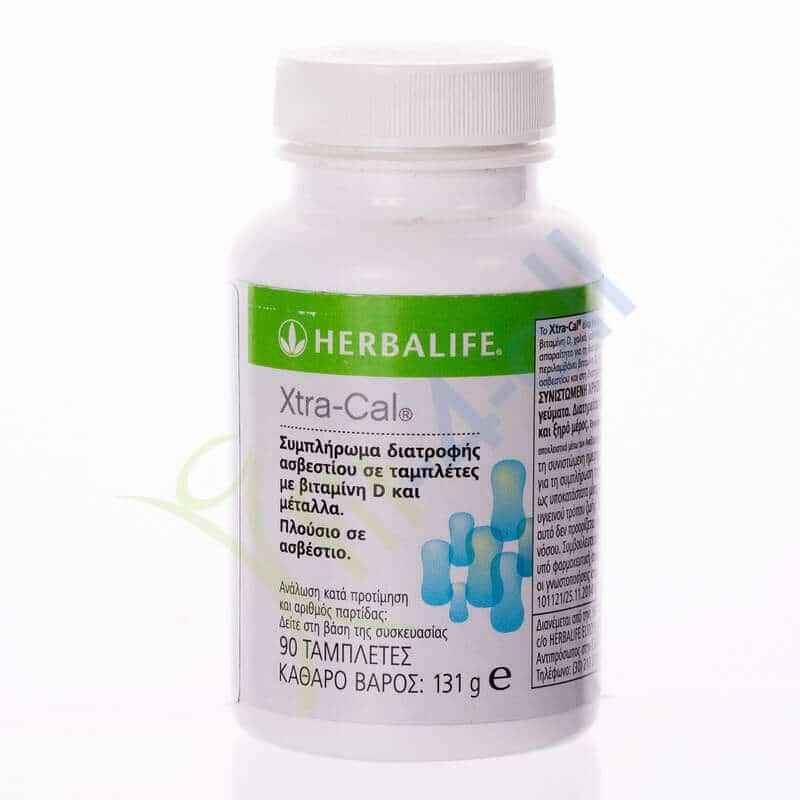 Xtra-Cal_Herbalife-Sympliroma_Asvestíou