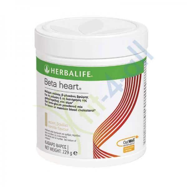 Beta-Heart-Herbalife