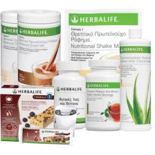 Προϊόντα Διατροφής Herbalife