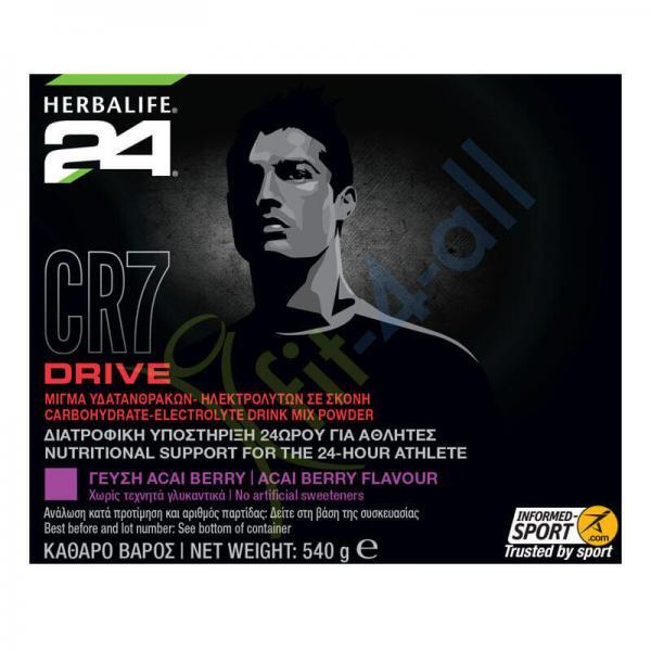 CR7_Herbalife24_fit4all_001