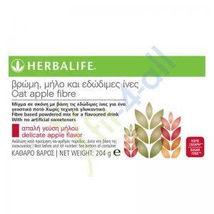 Edodimes_Ines_Herbalife_Nutrition_fit4all_001