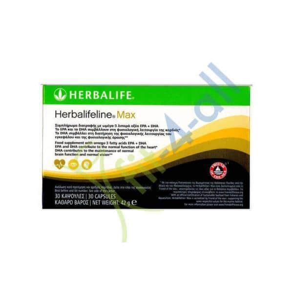 Herbalifeline_Max_Sympliroma_Omega_3_Herbalife