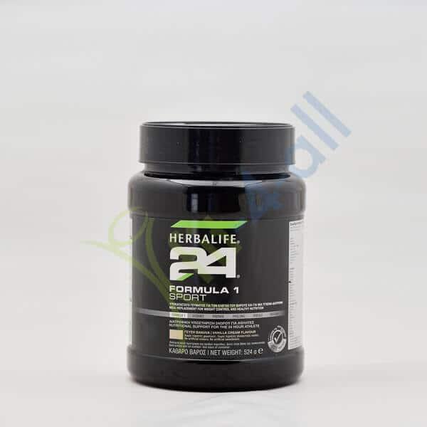 Formula1-Sport-Herbalife24