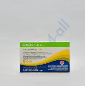 HerbalifeLine-Max-Herbalife-Nutrition_201