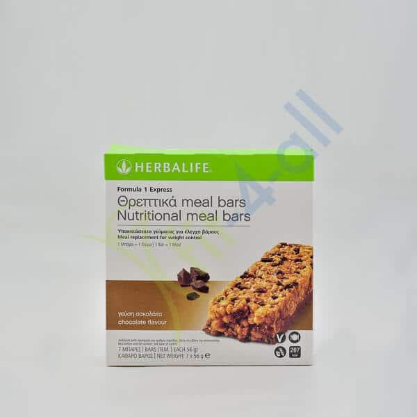 Meal-Bar-Formula1-Herbalife-Nutrition_201