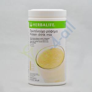 PDM-Proteinouxo-Rofima-Herbalife-Nutrition_201