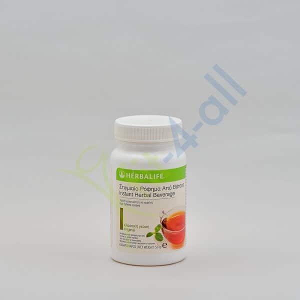 Prasino-Tsai-50gr-Herbalife-Nutrition_201