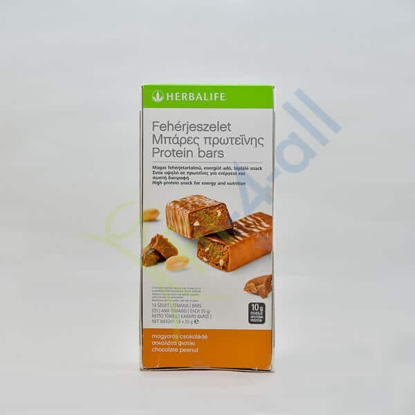 Proteinikes-Mpares-Sokolatas-Herbalife-Nutrition_201